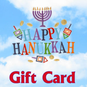 Blue Sky in background, a menorah, coins and a Dreidels around the words Happy Hanukkah in the middle and Gift card written along the bottom